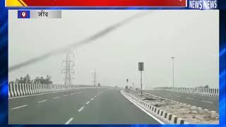 चेकिंग के दौरान परमिट की कॉपी नहीं होने पर होगी कार्रवाई || ANV NEWS JIND - HARYANA