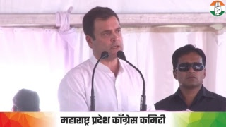 LIVE: Congress President Rahul Gandhi addresses public meeting in Dhule, Maharashtra.