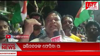 Speed News :: 01 Mar 2019 || SPEED NEWS LIVE ODISHA 1