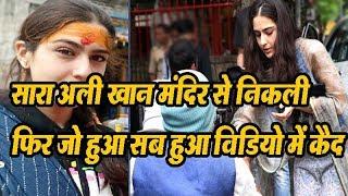 Bollywood : sara ali khan caught on camera, Trolled for सारा अली खान मंदिर में  | Viral Video