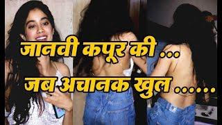 Bollywood: Janhvi Kapoor Hot Dress | Oops Moments  - Tez News