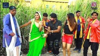 Samar Singh का देसी Holi Video SOng # बुढ़उती में बुढऊ के OUTGOING बंद बा