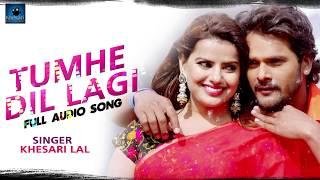Watch Phool Tumhe Bheja Hai Khat Mein - Old Hindi Hit So