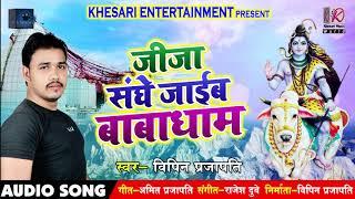 Prajapati Note Dharaihe Hoth Me - Vipin Prajapati - प्रजापती