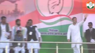 LIVE: Congress President Rahul Gandhi addresses Parivartan Ulgulan Rally Ranchi, Jharkhand