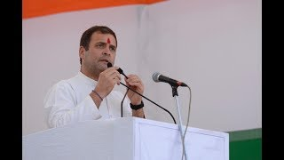 Congress President Rahul Gandhi addresses Parivartan Ulgulan Rally in Ranchi, Jharkhand
