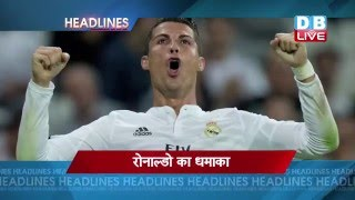 DBLIVE | 4 March | Sports News Headline