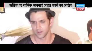 DBLIVE   6 March   Hrithik Roshan makes joke about the Pope