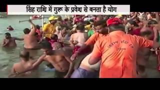 DBLIVE | 5 April | Simhasth Kumbh Mahaparv Ujjain
