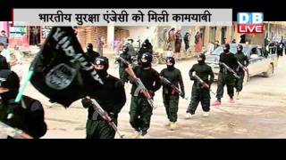 DBLIVE | 6 April | ISIS Agent Arrested From  Pune Airport