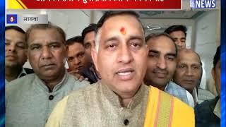 डॉ. पवन सैनी ने सुनी प्रधानमंत्री के मन की बात  || ANV NEWS LADWA - HARYANA
