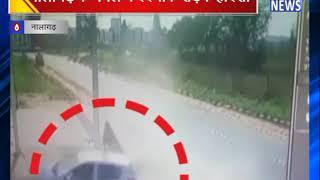 नालागढ़ के नंगल में दर्दनाक सड़क हादसा     ANV NEWS NALAGARH - HIMACHAL PRADESH