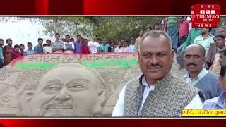 [ Bihar ] सैंड आर्टिस्ट मधुरेन्द्र ने भारत मे अभिनंदन का यूं अंदाज में किया स्वागत