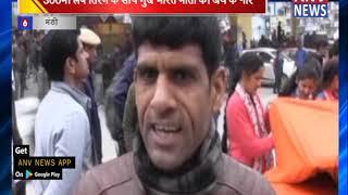 300मी लंबे तिरंगे के साथ गुंजे भारत माता की जय के नारे || ANV NEWS MANDI - HIMACHAL PRADESH