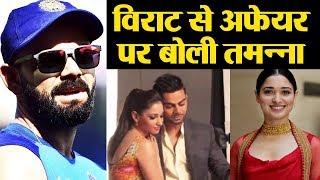 Tamannaah Bhatia addresses dating rumours with Virat Kohli- I never met Virat after the ad film