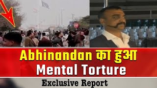Pakistan ki khuli poll || wing commander Abhinandan tortured ||
