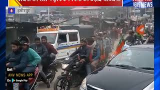 बीजेपी की रैली ने ट्रैफिक नियमों की उड़ाई धज्जियां || ANV NEWS HAMIRPUR -HIMACHAL PRADESH