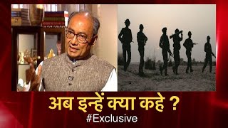 IAF air strike- Digvijay Singh says Centre should provide evidence of Indian operation in Balakot