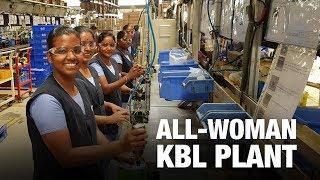 Inside Kirloskar Brothers' all-woman Coimbatore plant | Women's Day | ETMagazine