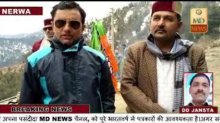 चौपाल निर्वाचन क्षेत्र में युवा मोर्चा ने विधायक बलबीर सिंह वर्मा की अध्यक्षता में निकाली विजय