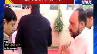 शहीद के परिजनों को दी सांत्वना || ANV NEWS FARIDABAD - HARYANA