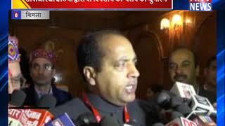 सीपीआरजी इंडिया द्वारा दो दिवसीय कॉन्क्लेव का शुभारंभ || ANV NEWS SHIMLA - HIMACHAL PRADESH