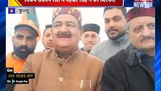 विजय संकल्प रैली में महेश्वर सिंह ने की शिरकत    ANV NEWS KULLU - HIMACHAL PRADESH