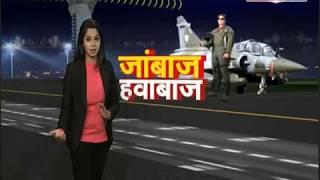 आतंक के गढ़ पाकिस्तान कुकृत्यों पर सुदर्शन न्यूज की खास रिपोर्ट