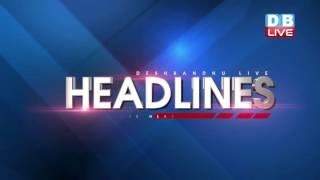 DBLIVE | 11 April | 1 PM | News Headline