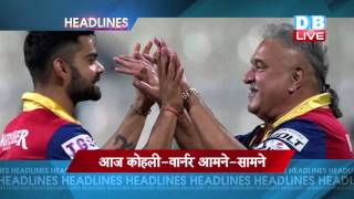 DBLIVE | 12 April | Sports News Headline