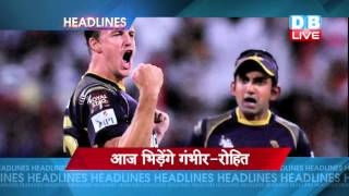 DBLIVE | 13 April | Sports News Headline