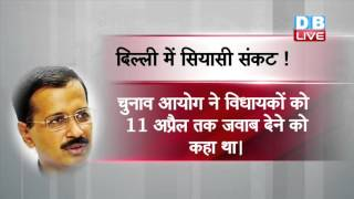 DBLIVE | 13 APRIL | APP Government In Trouble