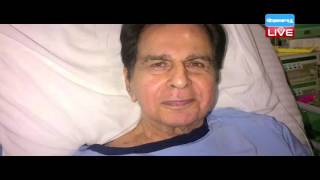 DBLIVE | 16 April | Dilip Kumar is all well
