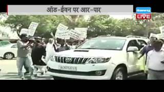 DBLIVE   18 April   BJP MP Vijay Goel fined for violating odd-even rule