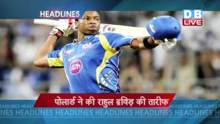 DBLIVE | 23 April | Sports News Headline