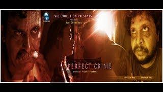 Bangla Short Film || Perfect Crime || Vid Evolution Bangla Telefilms