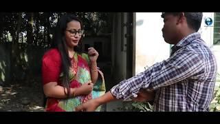 Bangla Telefilm 2019 || Barir kajer meye | বাড়ীর কাজের মেয়ে || Vid Evolution Bangla Telefilms