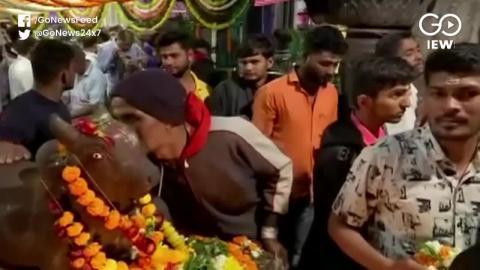Maha Shivratri Being Celebrated