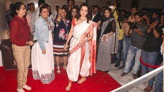 Manikarnika Success Party With Kangana Ranaut Ankita Lokhande And Rangoli
