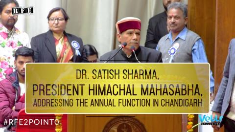 Dr. Satish Sharma, President Himachal Mahasabha, addressing the annual function in Chandigarh | RFE