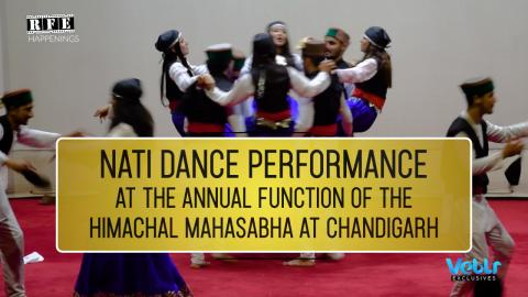 Popular Himachali Nati Folk Dance performance Live at the Annual Function | Himachal Mahasabha | Chandigarh. | RFE