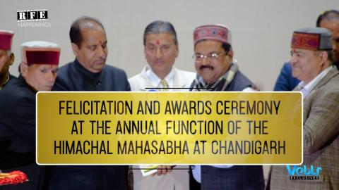 Jaswant Rana General Secretery Press Club Chandigarh honored at the Annual Event od Himachal Mahasabha Chandigarh | RFE