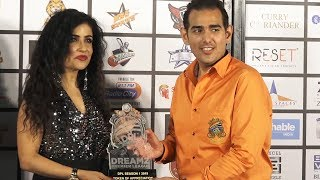 Shibani Kashyap At Wasib Peshimams Dreamz Premier League