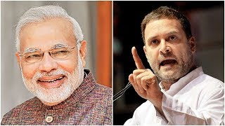 PM Modi's Meeting Cancelled? Rahul Gandhi's Public Meeting On Schedule