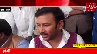 Jharkhand ] नावाडीह स्टेडियम में आजसू पार्टी की गिरीडीह लोकसभा स्तरीय कार्यकर्ता सम्मेलन संपन्न