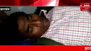 [ Jharkhand ] बेखौफ अपराधियों ने नौडीहा मिशन स्कूल के फादर एडवर्ट टोप्पो को मारी गोली