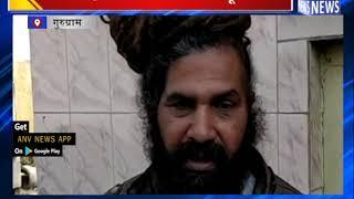 महा शिवरात्रि की मची धूम || ANV NEWS GURUGRAM - HARYANA