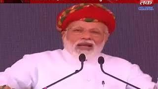 Jamnagar - PM  Modi visits Jamnagar