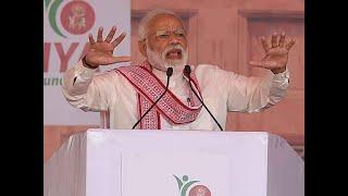 PM Modi hints more actions following Balakot air strike