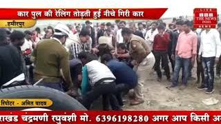 [ Hamirpur ] हमीरपुर में ओवरटेक के चक्कर मे ट्रक और कार में भिड़ंत, 5 लोग घायल